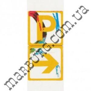 Обои ANDANTE PRIA 45329 Marburg
